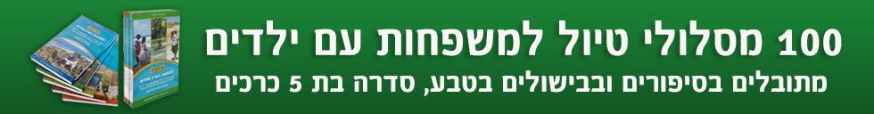 banner-11