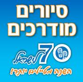 banner-85