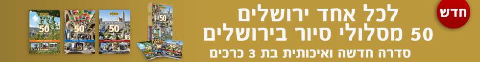 banner-9