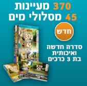 banner-67