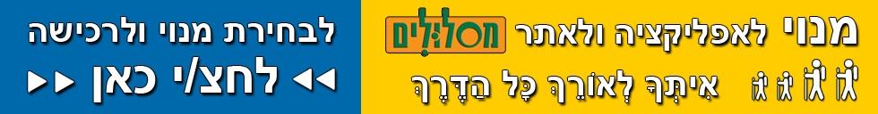 banner-84