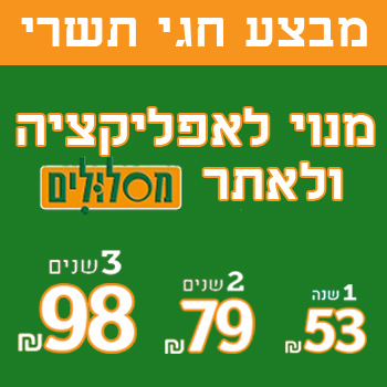 banner-75