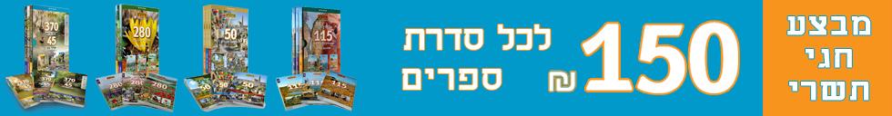 banner-40