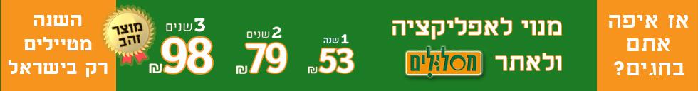 banner-69