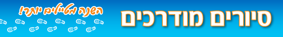 banner-70