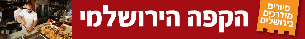 banner-13