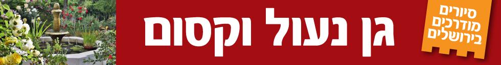 banner-91