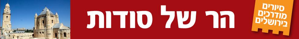 banner-23