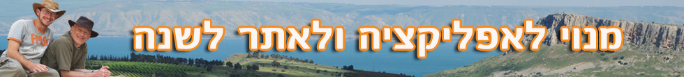banner-52