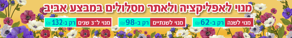 banner-81