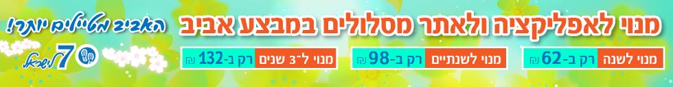 banner-35