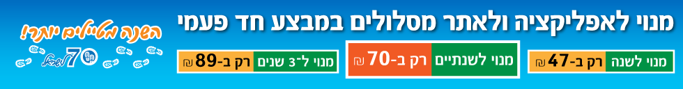 banner-82