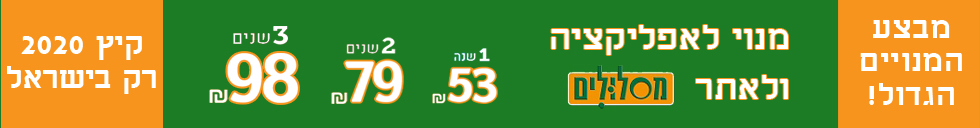 banner-55