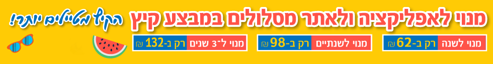 banner-95