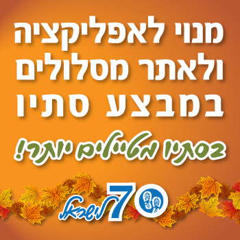 banner-42