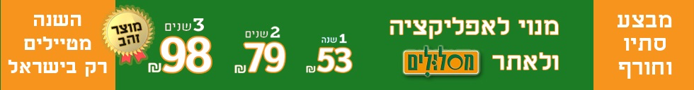 banner-5