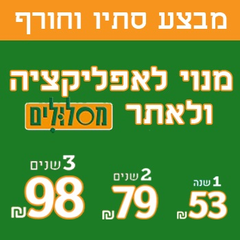 banner-88