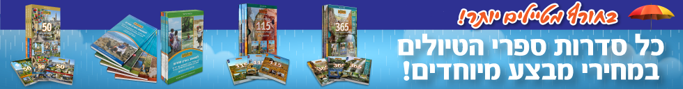 banner-98