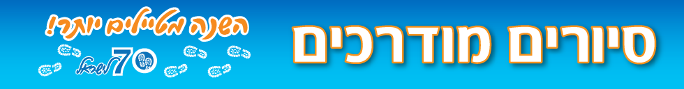 banner-29