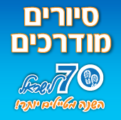 banner-30