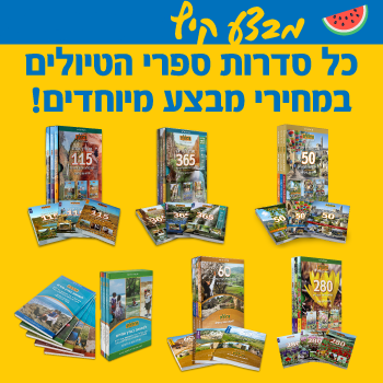 תמונה files/catalog/source/kaitz6350.png