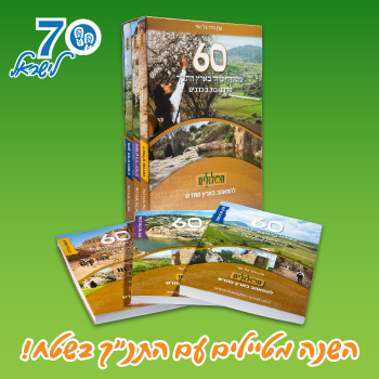 תמונה files/catalog/source/katalog_602_70.png
